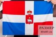 Флаг Пермского края 40x60 см