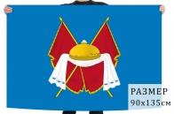 Флаг Первомайского района Алтайского края