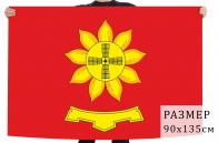 Флаг Песчанокопского района