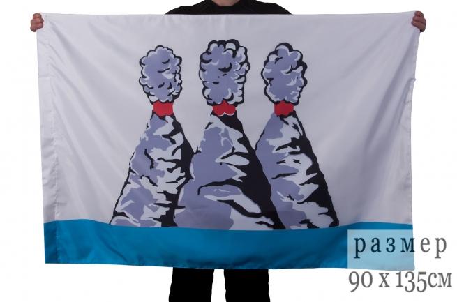 Флаг Петропавловска-Камчатского