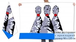 Двусторонний флаг Петропавловска-Камчатского