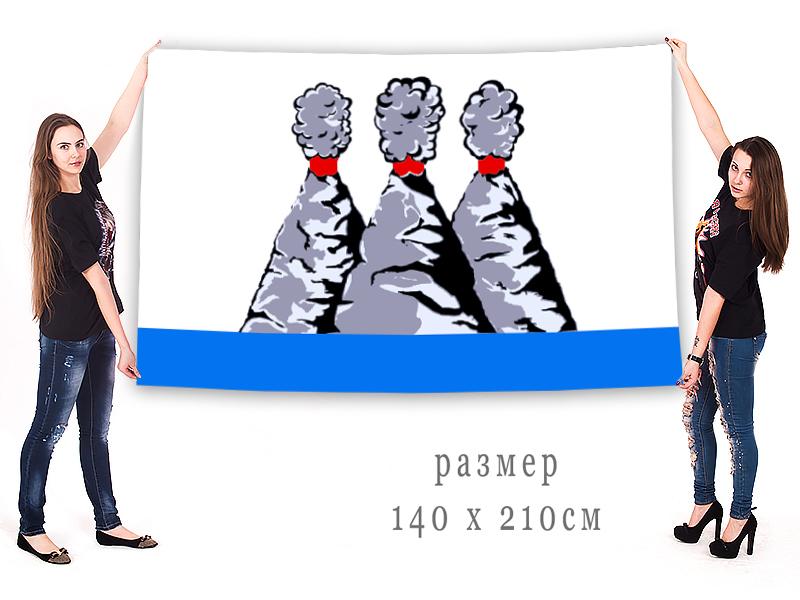 Большой флаг Петропавловска-Камчатского