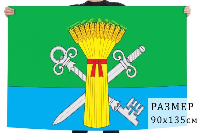 Флаг Петропавловского муниципального района