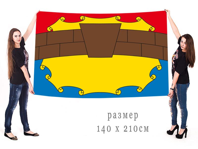 Большой флаг Петровского городского округа