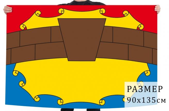 Флаг Петровского городского округа