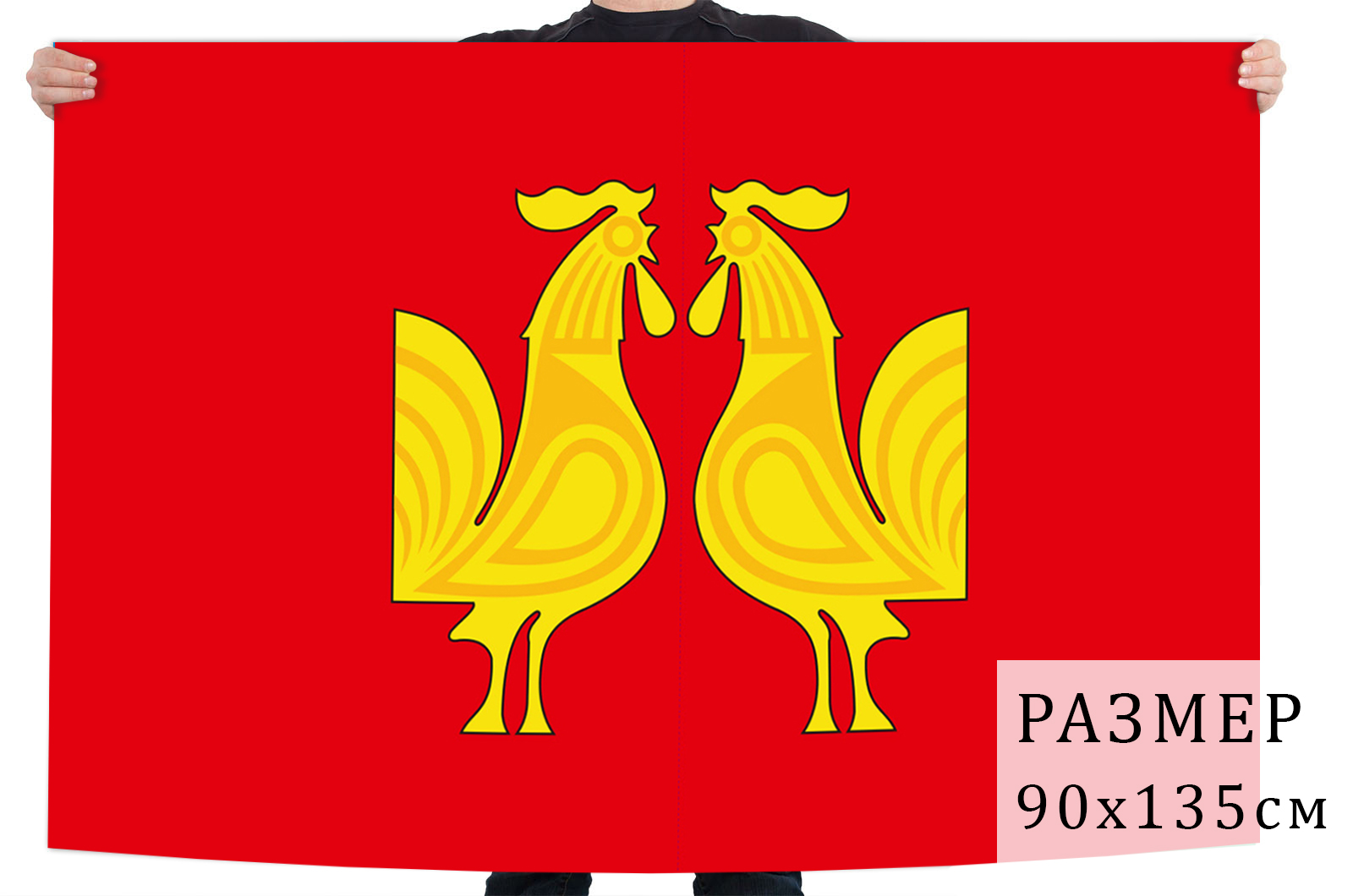 Флаг Петушинского района