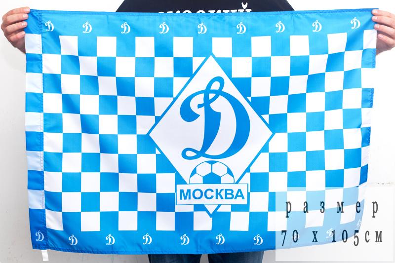 Флаг ПФК «Динамо-Москва» 70x105 см