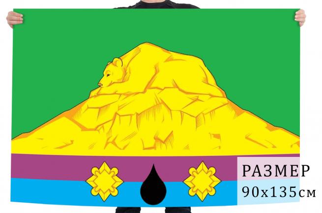 Флаг пгт Ильский