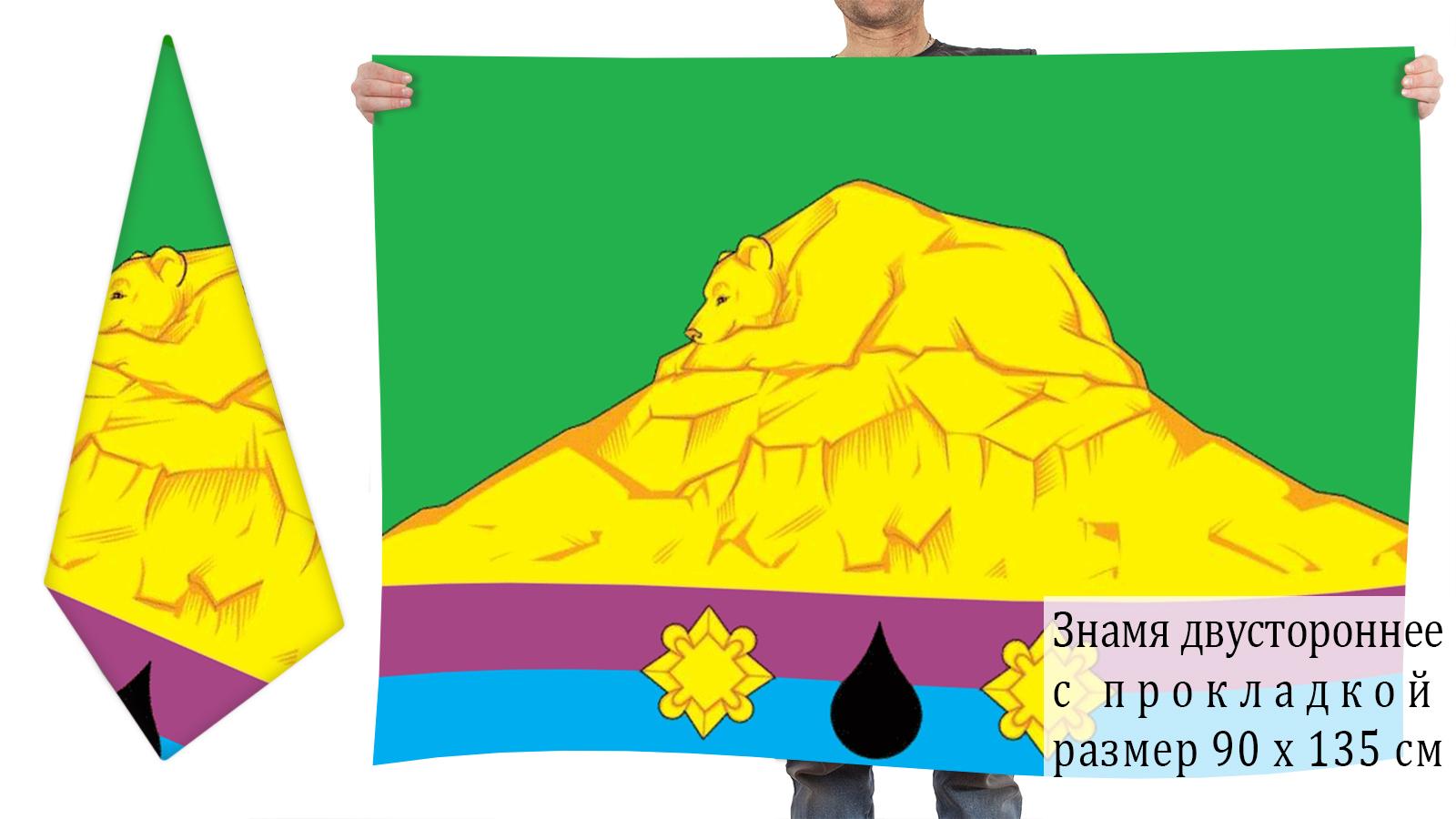 Двусторонний флаг пгт Ильский