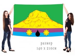 Большой флаг пгт Ильский