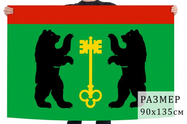 Флаг пгт Кедровый