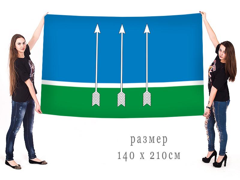 Флаг пгт. Озерный