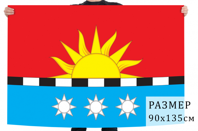 Флаг пгт. Редкино