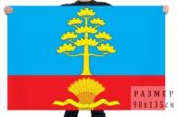 Флаг Пичаевского района