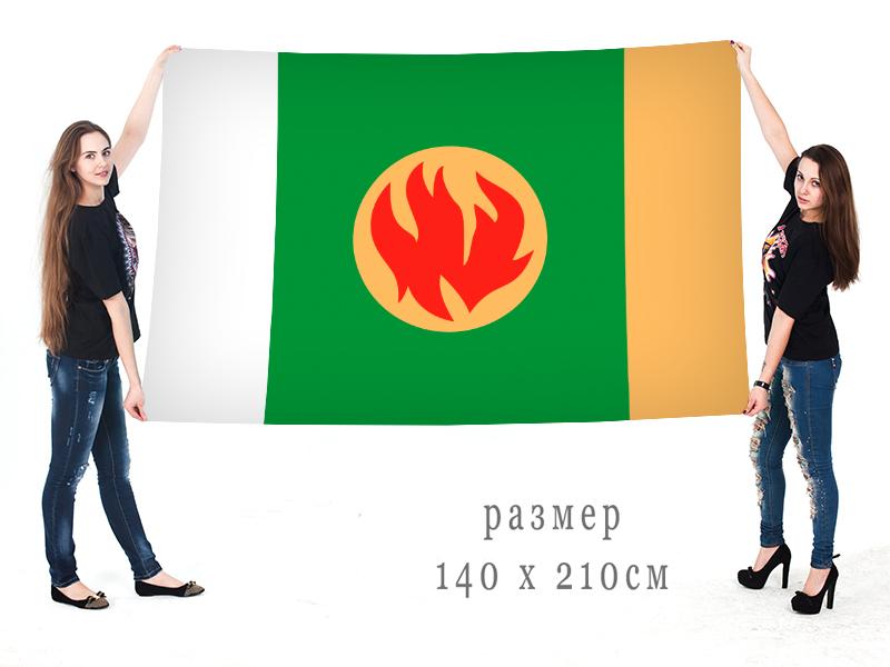 Большой флаг Пикалёво