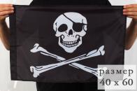 Флаг «Пират с повязкой»