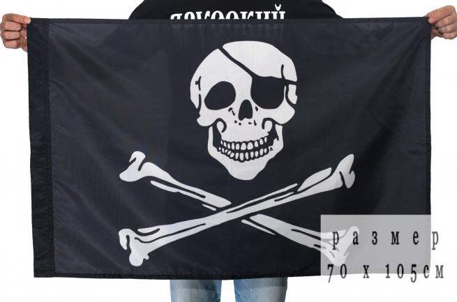 Флаг Пиратский «С повязкой» 70x105 см