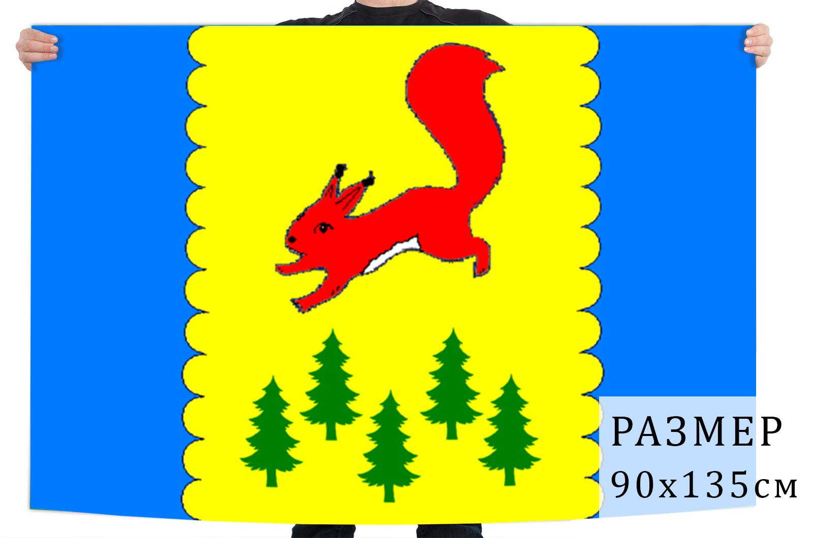 Флаг Пировского района