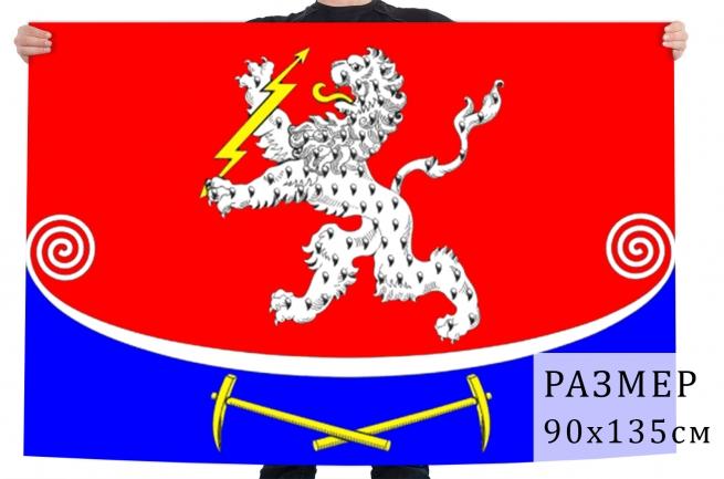 Флаг Питкярантского района Республики Карелия