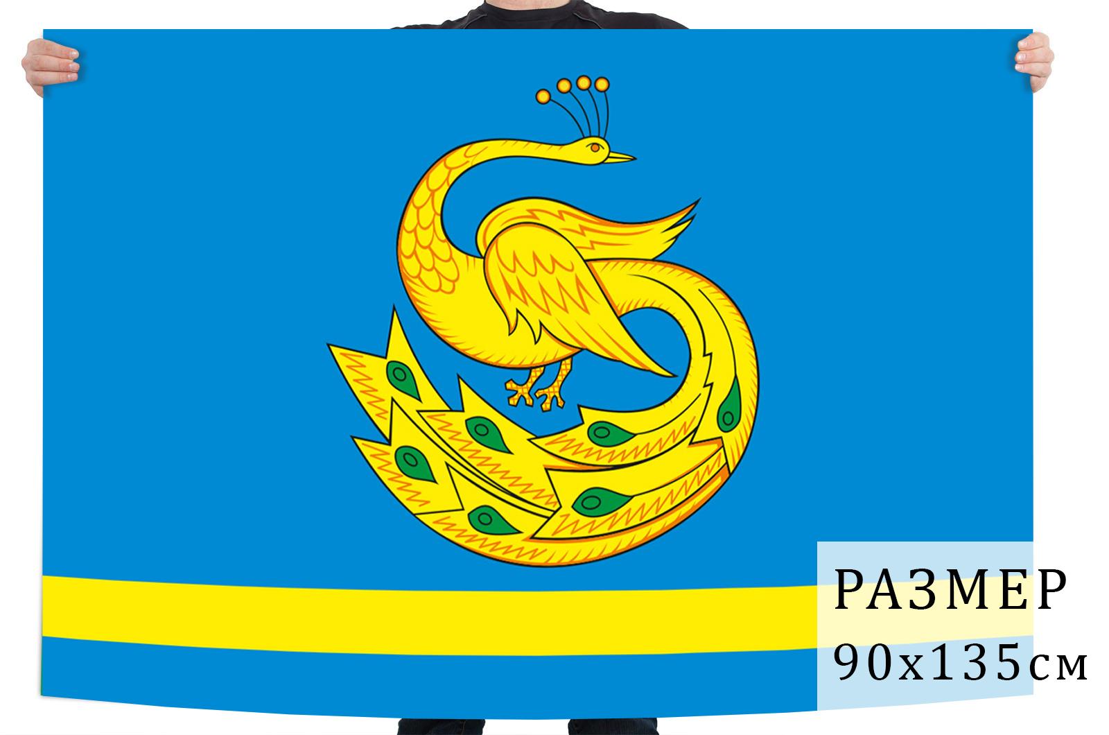 Флаг Пласта