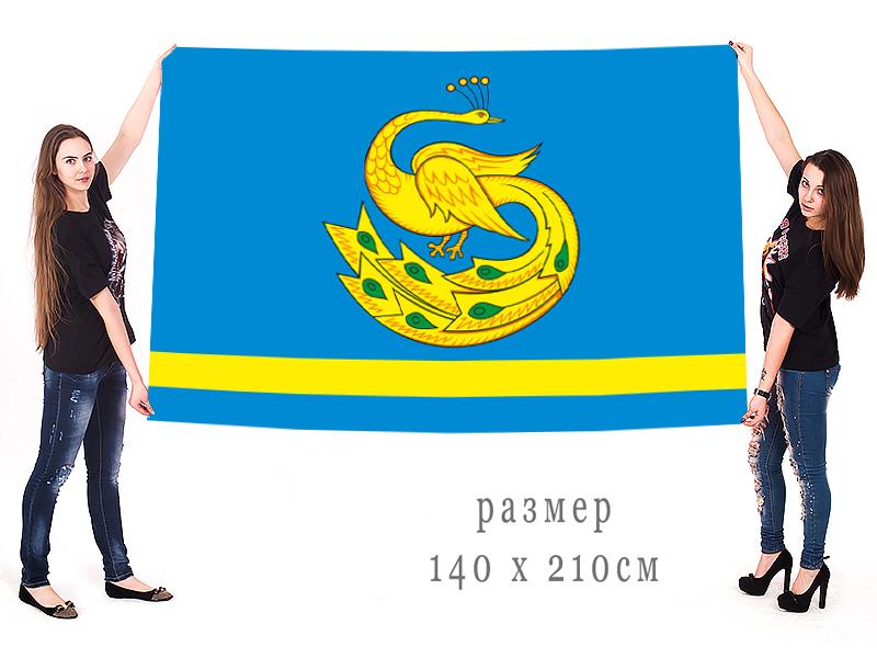 Большой флаг Пласта