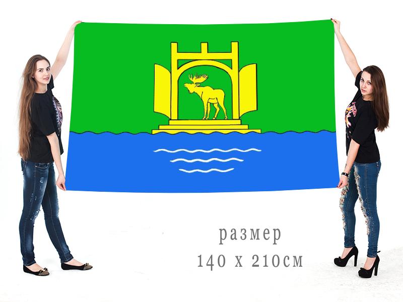 Большой флаг Плесецкого района
