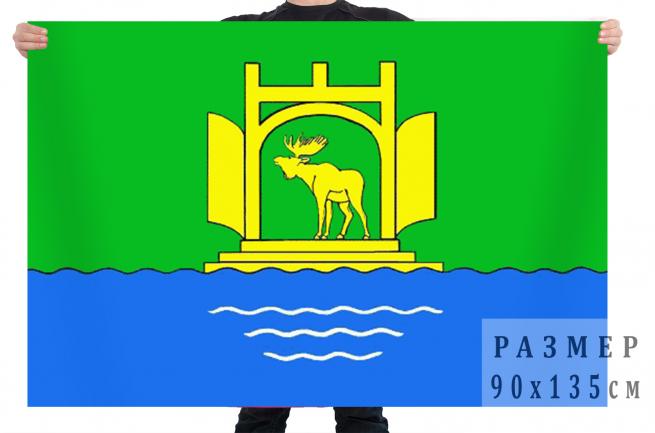 Флаг Плесецкого района