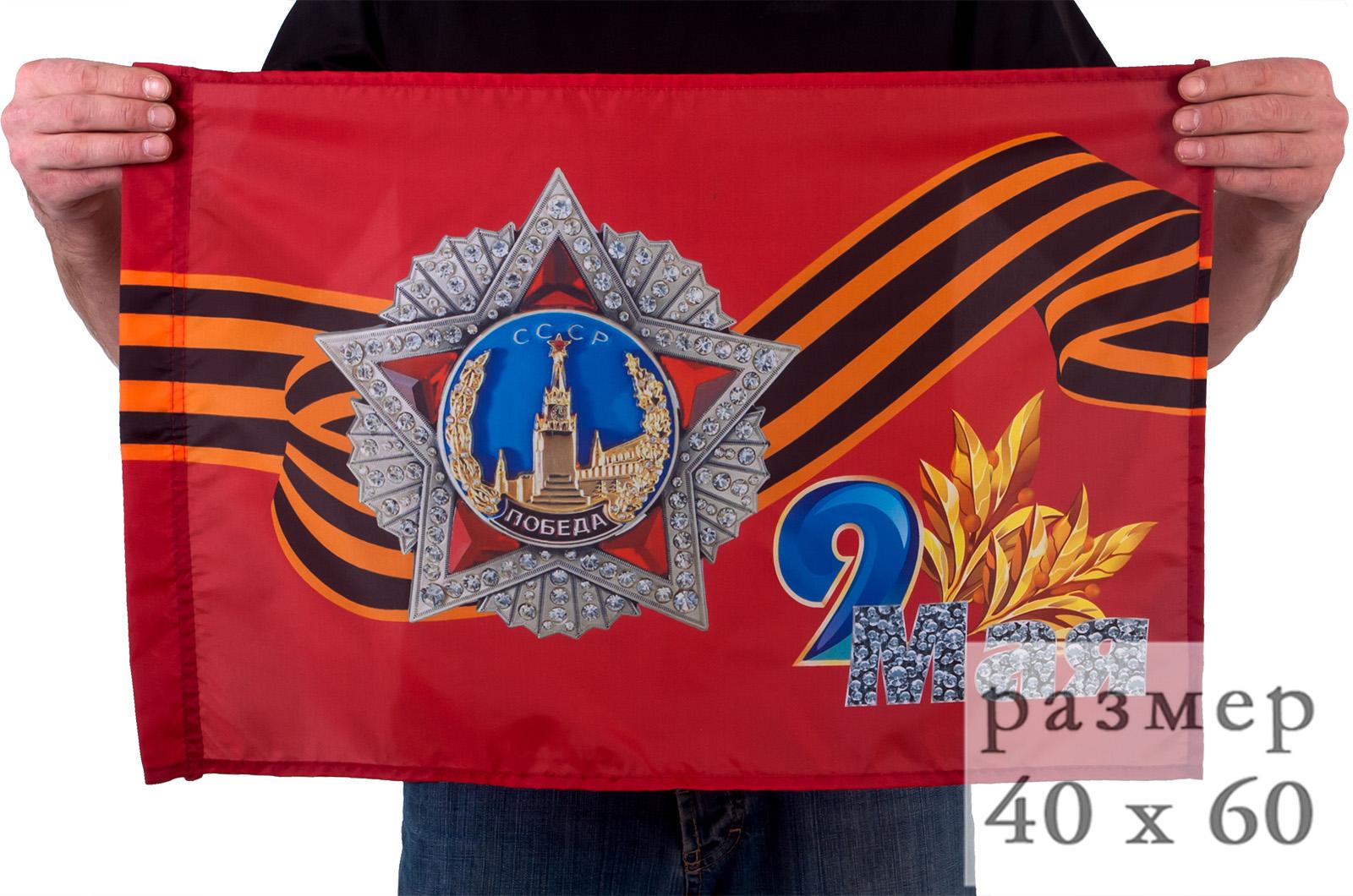 Флаг Победы с Георгиевской лентой