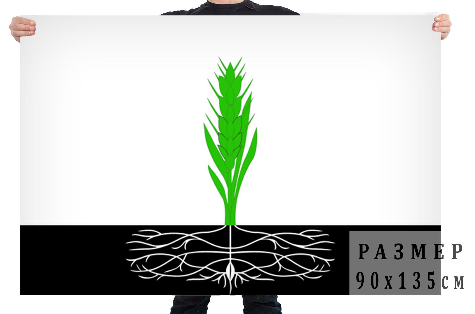 Флаг Починковского муниципального района