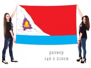 Большой флаг Подгоренского муниципального района