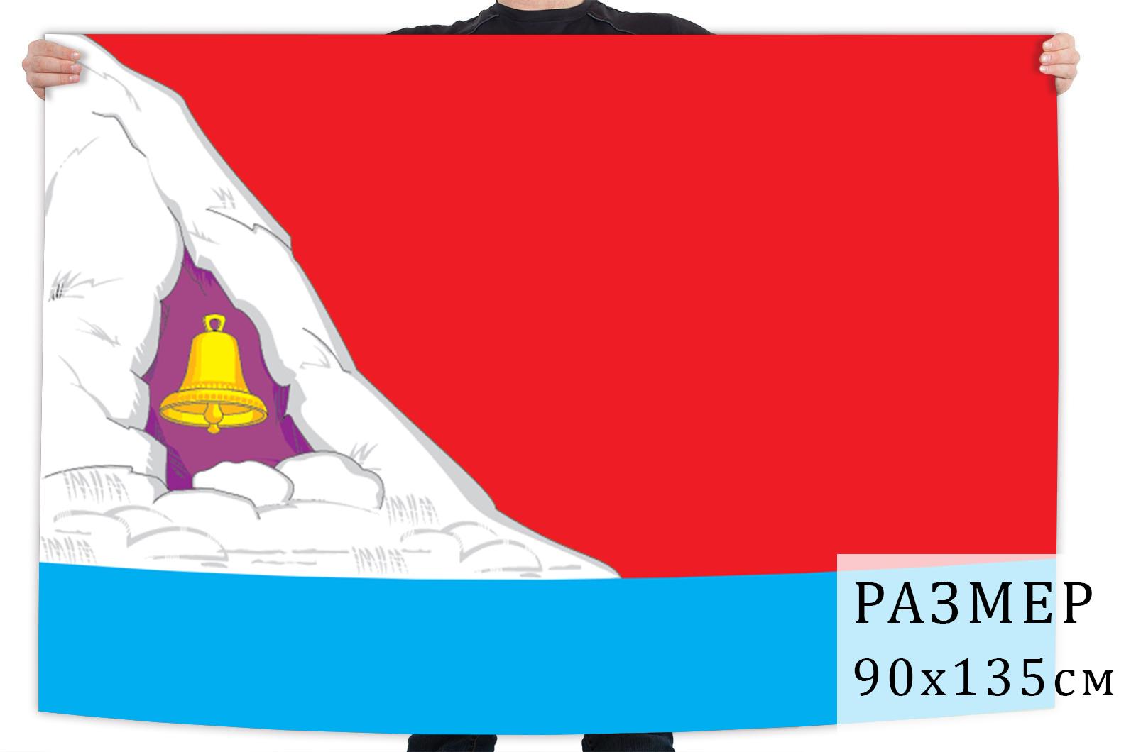 Флаг Подгоренского муниципального района