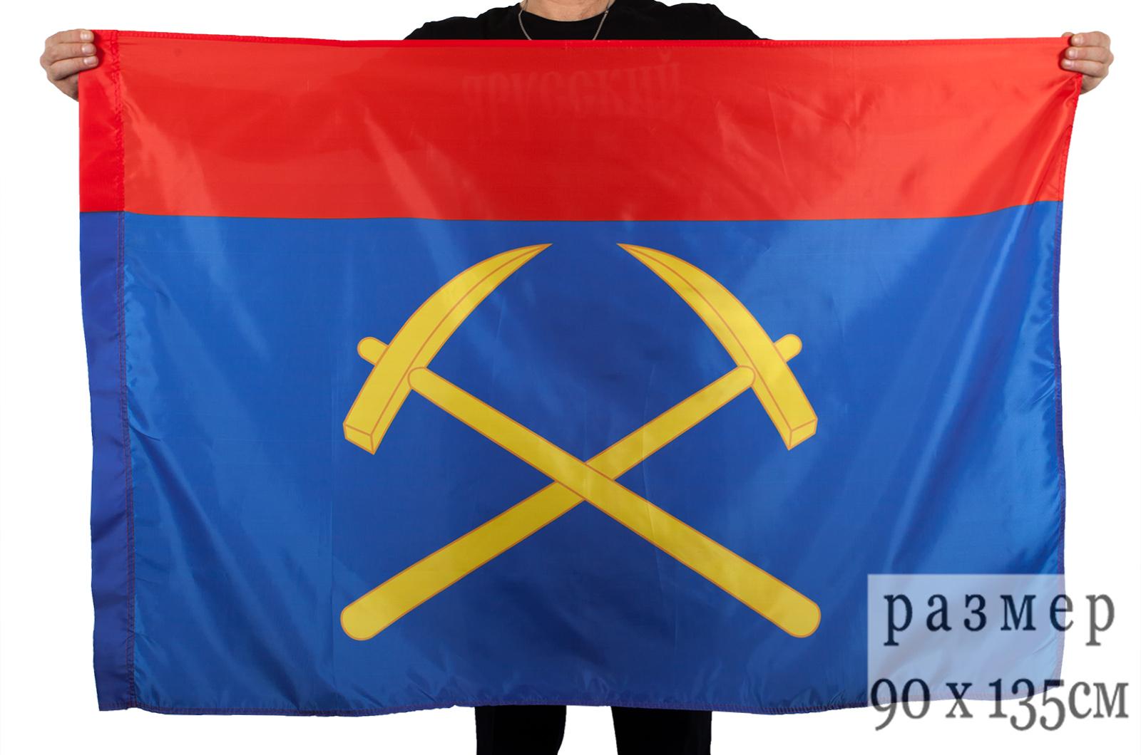 Флаг Подольска, Купить Флаг Подольска