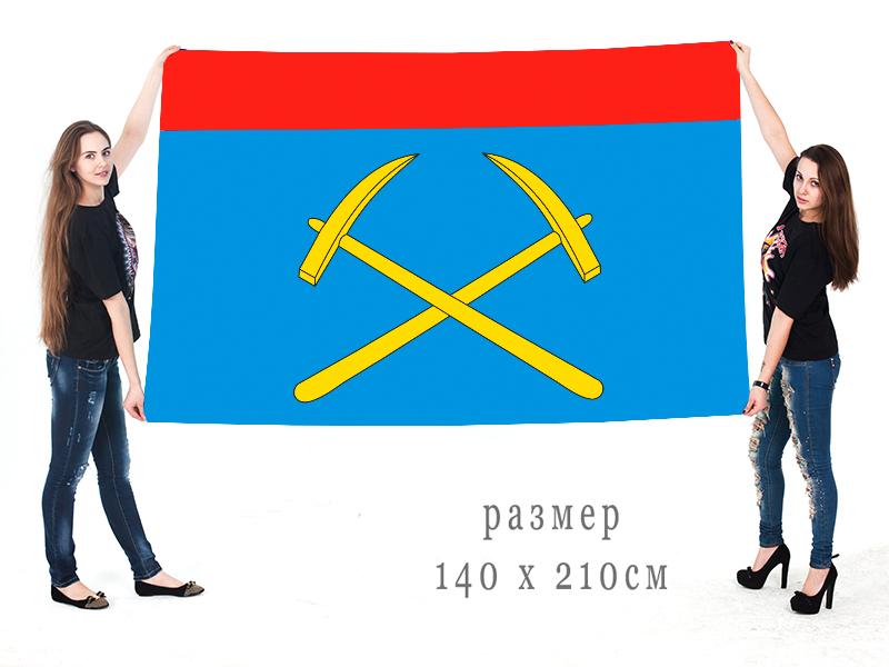 Большой флаг Подольска | Печать и изготовление флагов