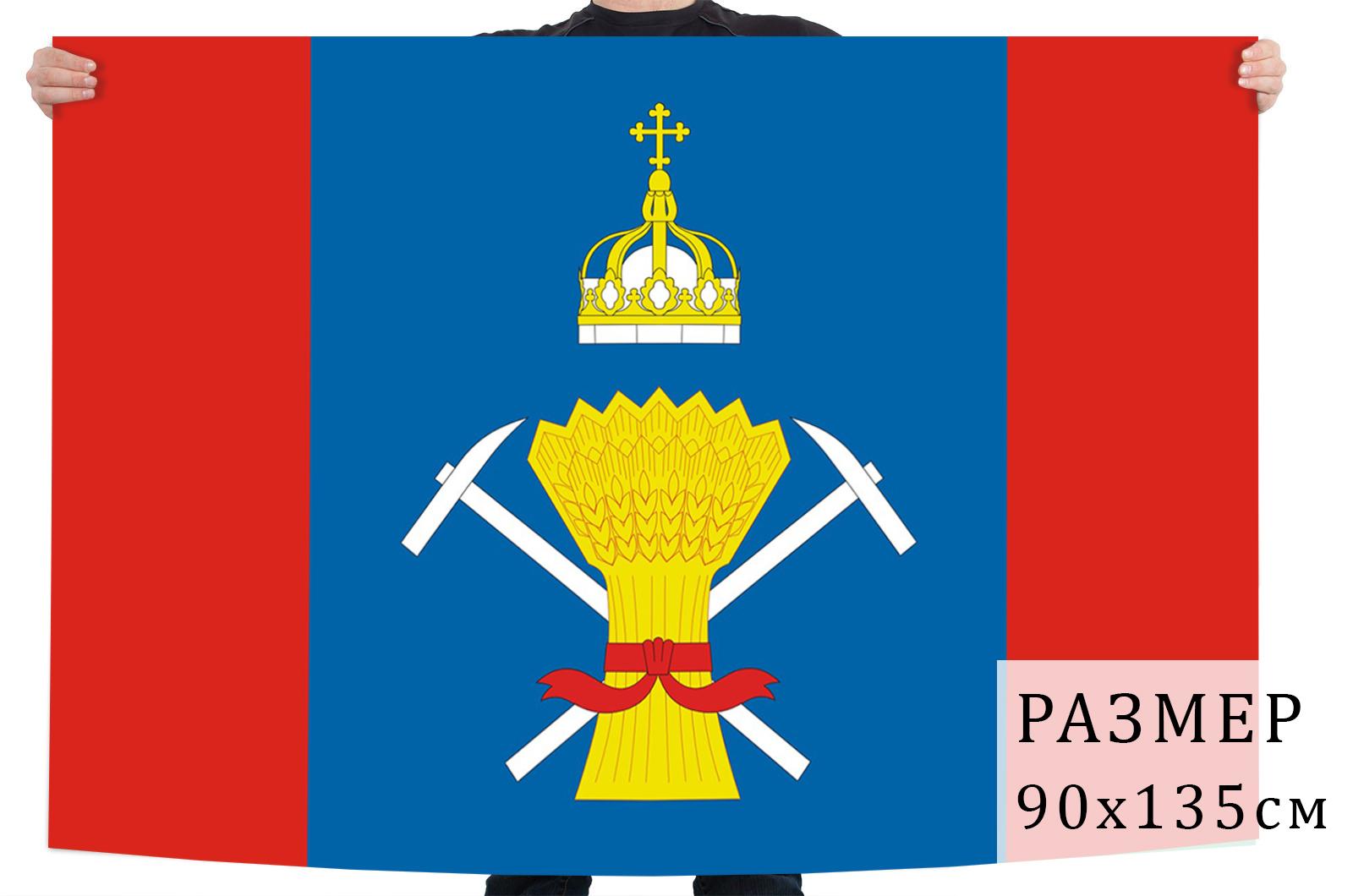 Флаг Подольского района