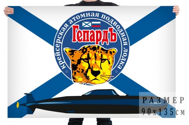 Флаг Атомная подводная лодка «Гепард