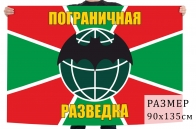 Флаг пограничной разведки