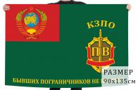 Флаг Пограничных войск КЗПО с девизом