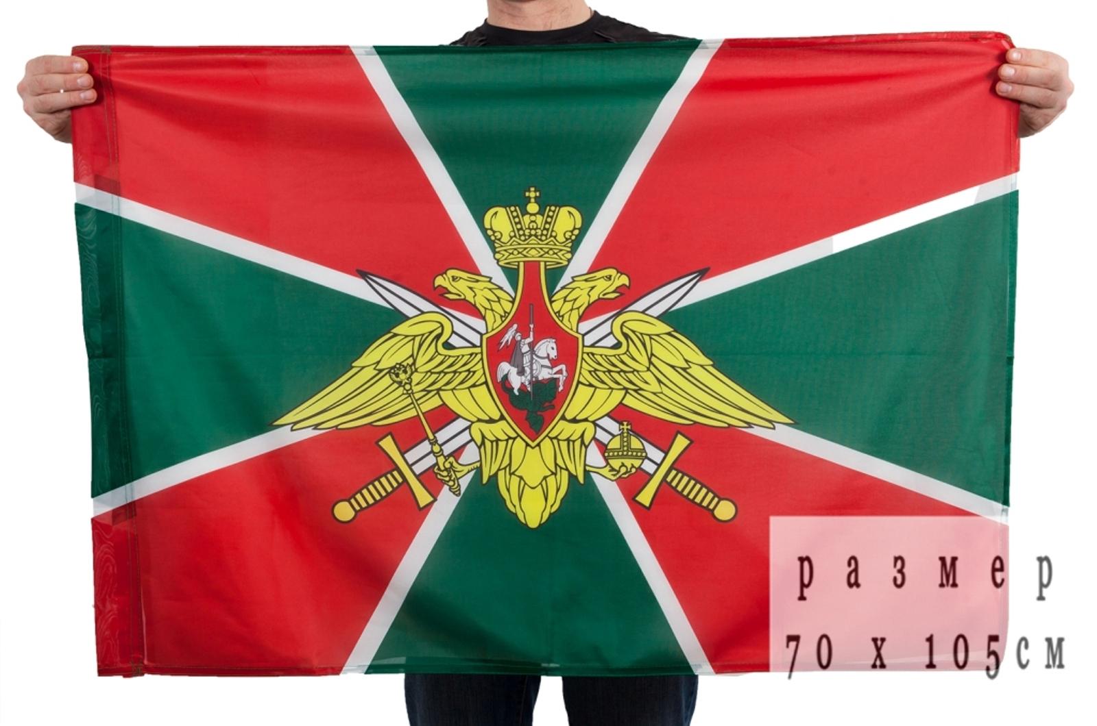 Флаг Пограничных войск России (на сетке)