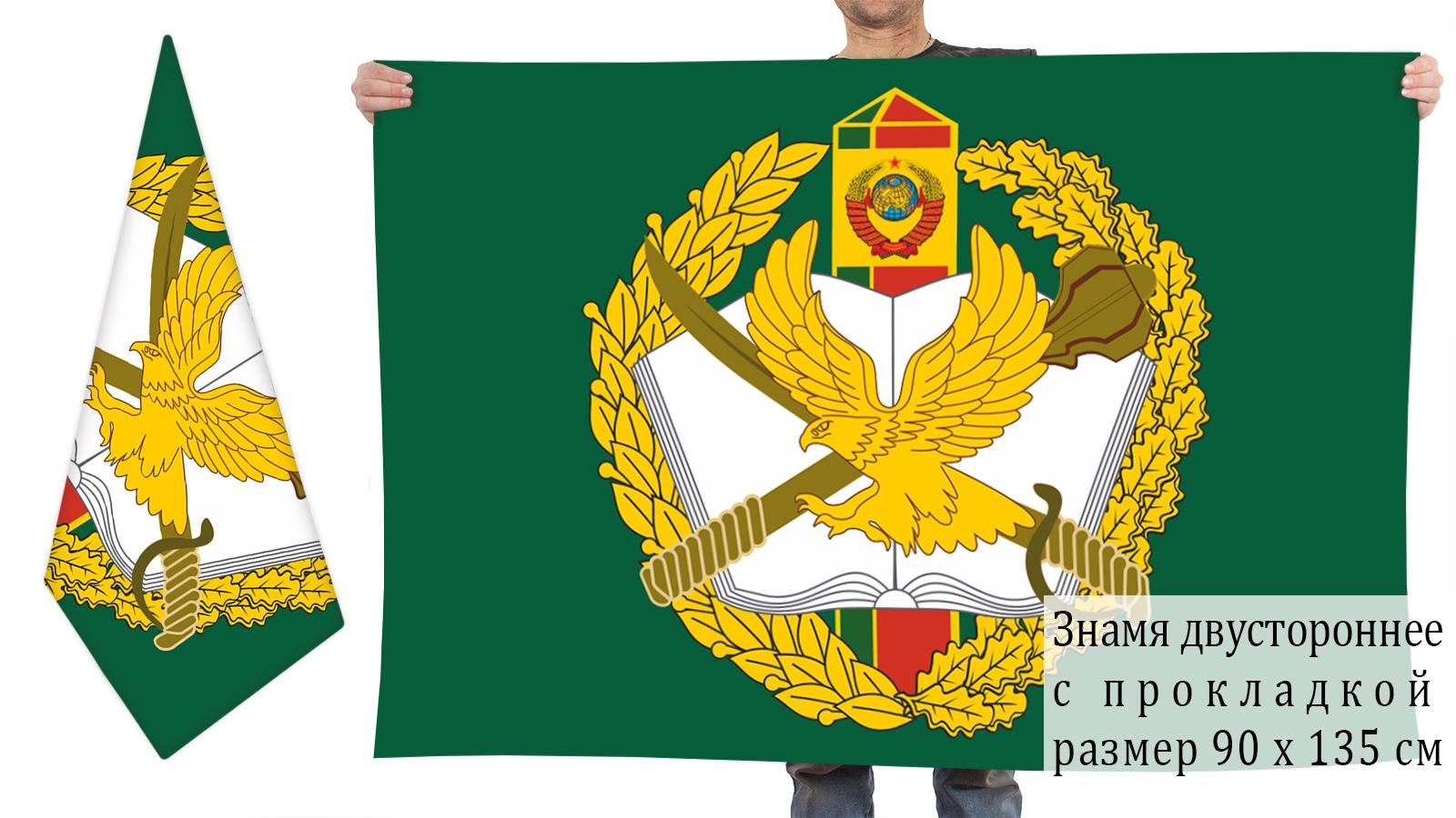 Флаг Пограничных войск с орлом