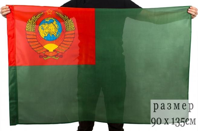Флаги Погранвойск СССР