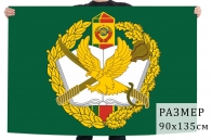 Флаг Погранвойск с орлом