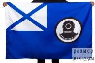 Флаг поисково-спасательных судов ВМФ России