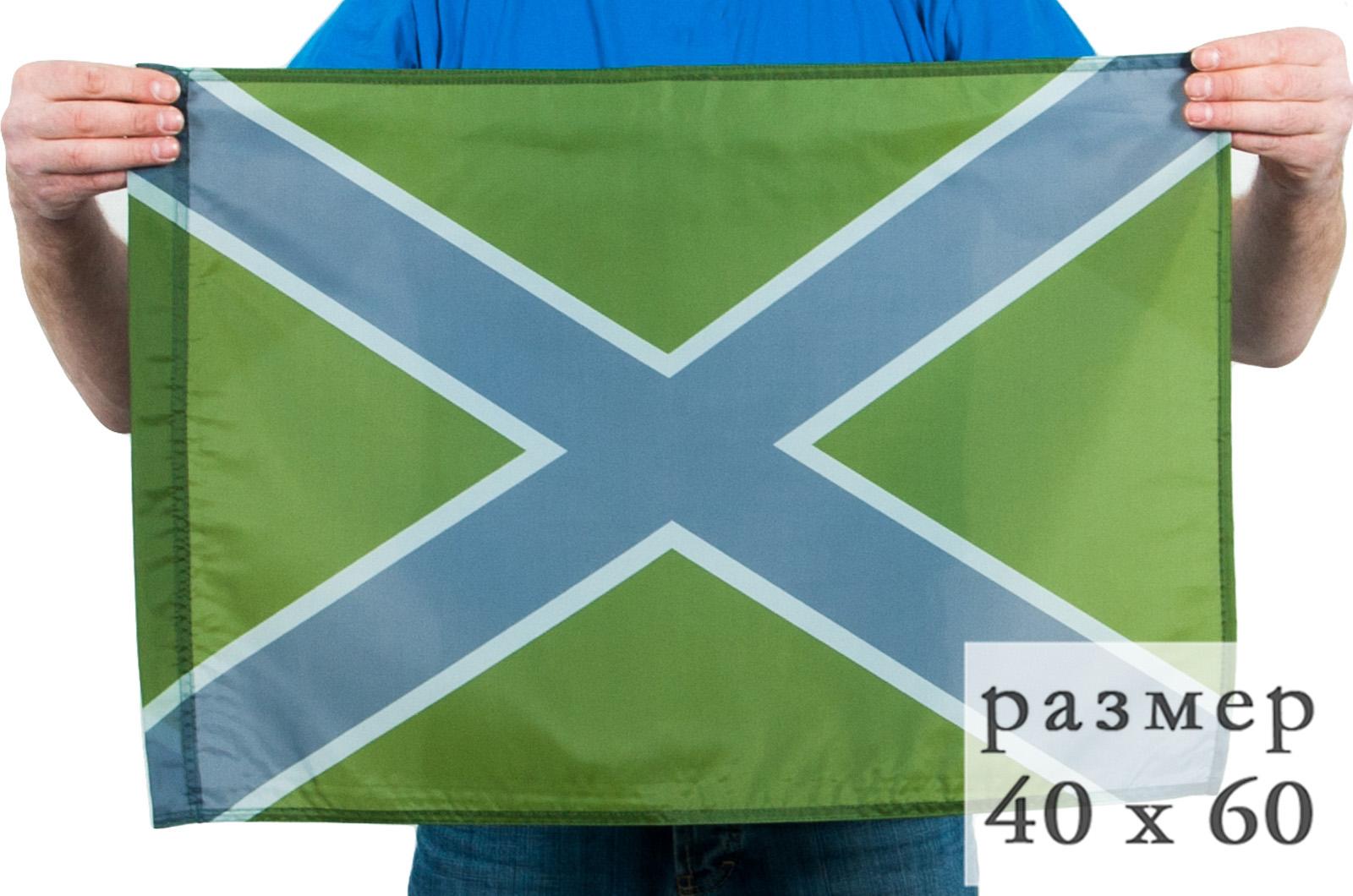 Флаг полевой Новороссии 40x60