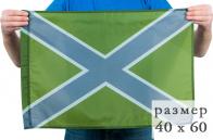 Флаг полевой Новороссии