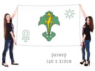 Большой флаг Полевского