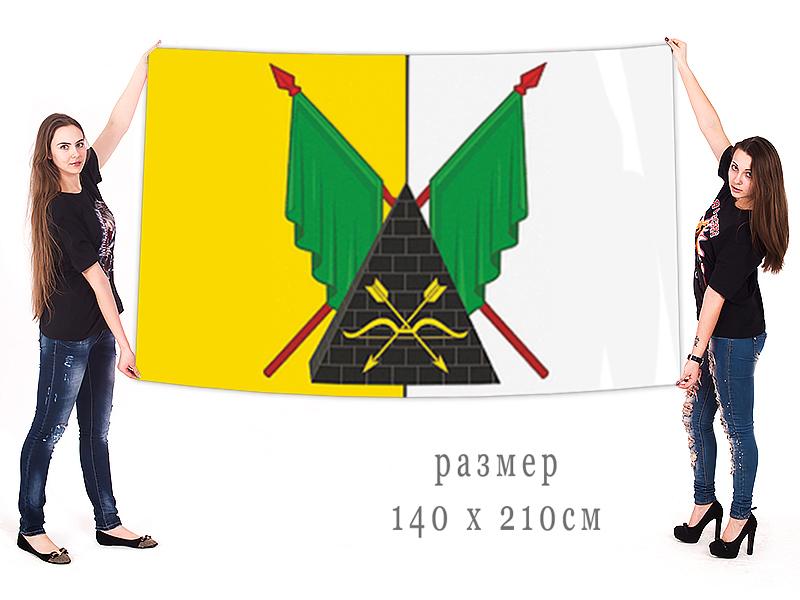 Большой флаг Полтавского района