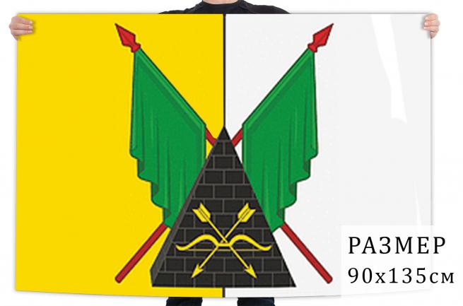 Флаг Полтавского района