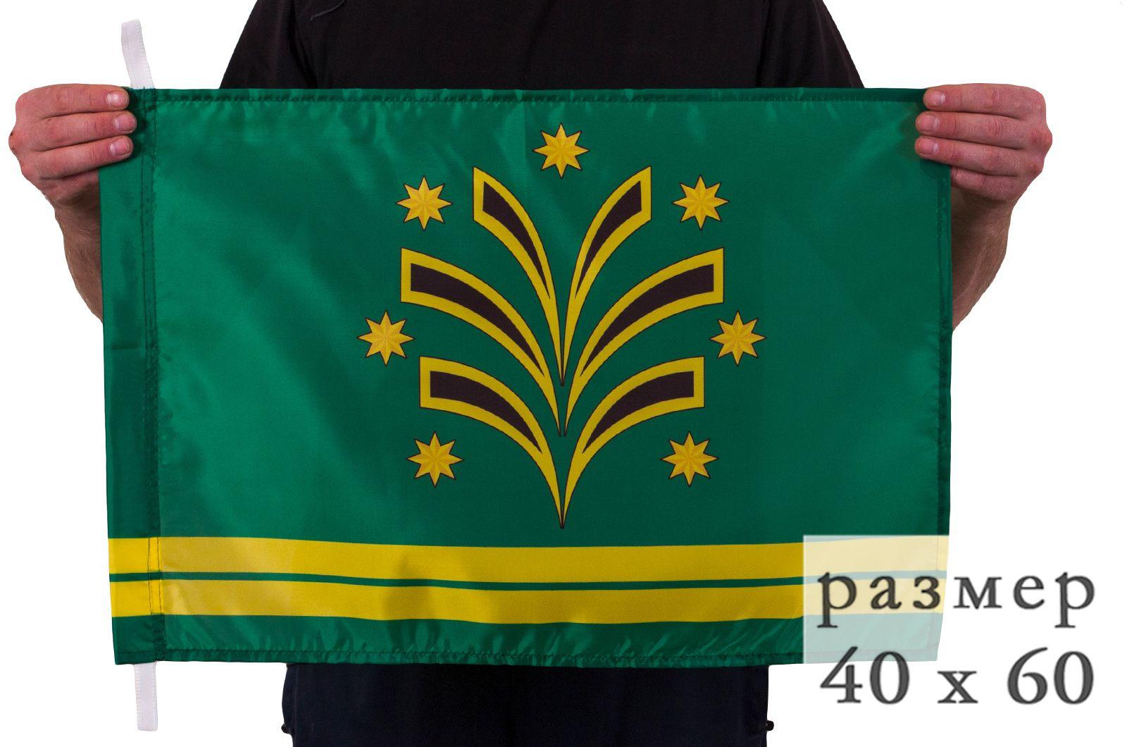 Флаг поселка Черноморский