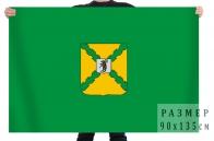 Флаг Пошехонского района