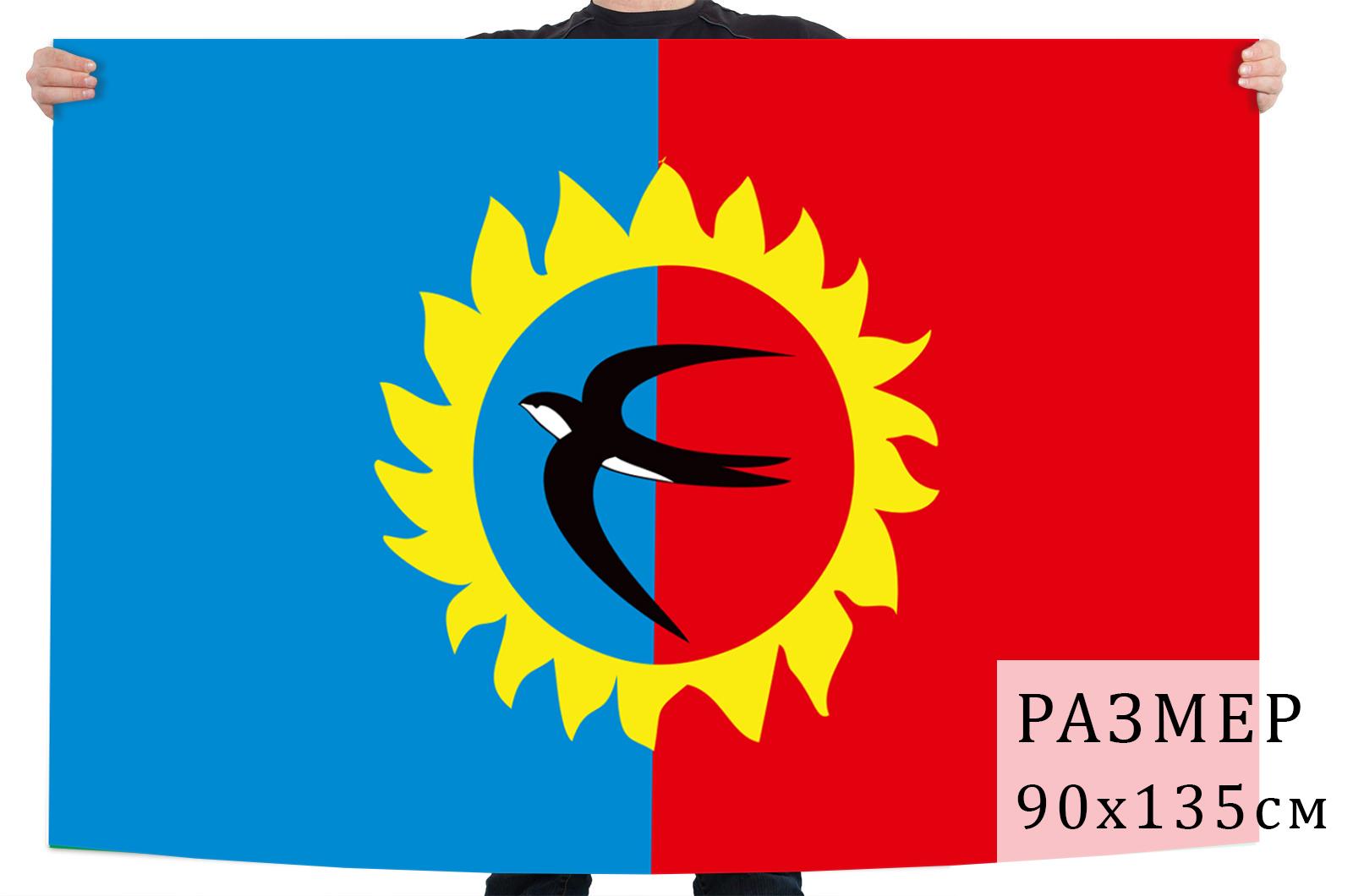 Флаг Пожарского района